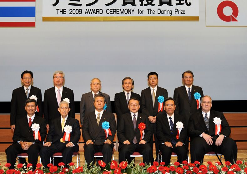 The 2009 award ceremony for The Deming Prize